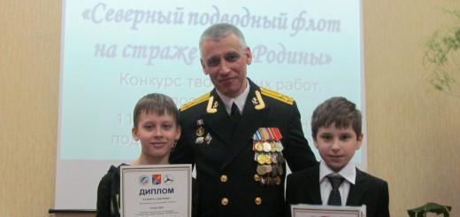 Обладатели ГРАН-ПРИ конкурса