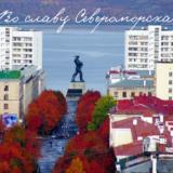 фотовыставка,  посвящённая 65-летнему юбилею города                                                                              03 июня – 01 сентября