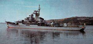 Сторожевой корабль проекта 50, СКР Туман